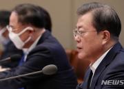 긴급재난지원금, 文대통령이 밝힌 전국민에 못준 이유(종합)