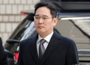 이재용 부회장 '대국민 사과' 초읽기…무슨 말로, 어떻게 사과할까?
