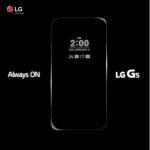 '����� �ʴ�' ȭ��, LG 'G5' ������?