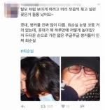 """'최순실 대역' 논란… """"하루만에 젊어졌네?"""""""