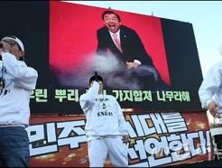 '여혐 가사논란' DJ DOC, '수취인분명' 촛불집회서 열창