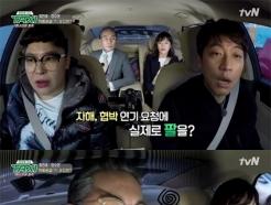 '택시' 최진호, '친구' 오디션 비화…