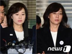 조윤선 구속 '어제와 다른 오늘'