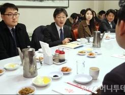 워킹맘·대디 만난 유승민 의원