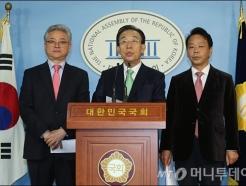 김관용·이철우·이완영, 사드배치 촉구