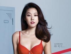 한혜진, 봄 언더웨어 화보 보니…'상큼미' 물씬