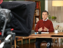 '주간 문재인' 촬영현장 공개