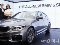 BMW, 7세대  뉴 5시리즈 공식 출시