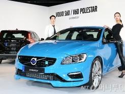 볼보 S60 & V60 폴스타 출시