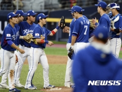 WBC 한국 대표팀 쿠바에 2연승… 9회말까지 '진땀'