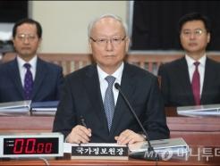 이병호 국정원장, '김정남 피살' 정보위 보고