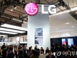 LG전자, 상반기 신입채용 '스타트'… 서류마감은 20일