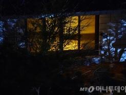 박근혜 전 대통령 사저 가려진 창문