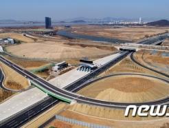 23일 개통 송도~김포 고속도로 모습은?