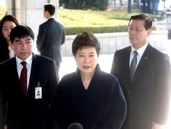 포토라인 선 박근혜 전 대통령