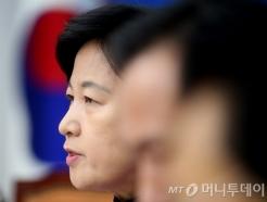 추미애 '檢, 엄정한 잣대로 朴 사법처리 결정해야'
