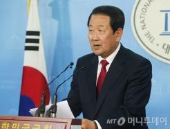 박주선, 국정운영기조-정책비전 발표