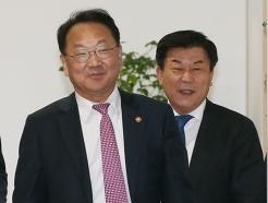중소기업인과 만난 유일호 경제부총리