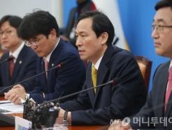 더민주 '세월호 무사 인양...모든 원내행사 취소'