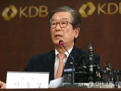 대우조선 지원 대책 발표하는 이동걸 회장