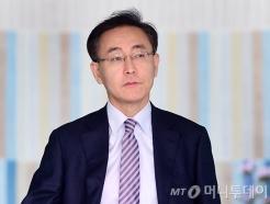 김수남 검찰총장, '고심'