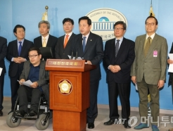'지방분권 개헌 촉구' 기자회견