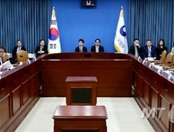 제192차 대외경제장관회의