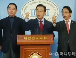 김관용 '독도문제' 日 교과서 규탄