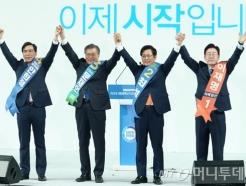 민주당 경선레이스 '이제 시작'