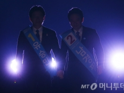 유승민 vs 남경필 '바른정당 후보는 누구?'