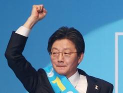 유승민, 바른정당 대선후보 선출