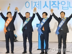 민주당 경선 '충청의 선택은?'