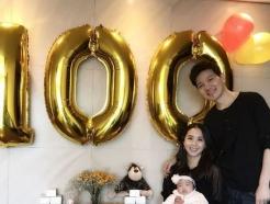 이지애♥김정근, 딸 서아 100일 축하…