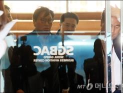 최태원 SK그룹 회장, 도시바 인수전 위해 출국