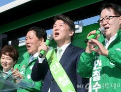 '목포의 눈물' 열창하는 안철수 후보