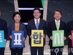 19대 대선 투표 독려하는 후보들