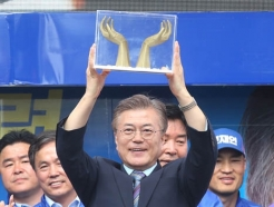 문재인, 삼디프린터로 만든 '상생의 손'