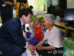 유승민, 강릉 산불 이재민 위로방문