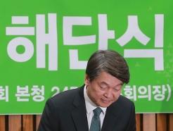 선대위 해단식 '고개숙인 안철수'