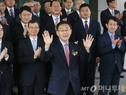 검찰 떠나는 김수남 총장