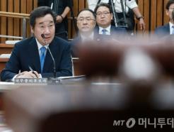 文정부 첫 검증대 오른 이낙연 총리후보