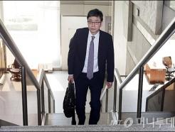 김성민, 박근혜-최순실 재판 증인으로