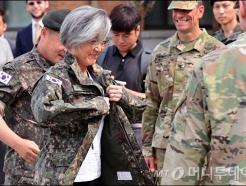 군복 입는 강경화 외교장관