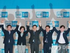이혜훈 대표 등 바른정당 신임 지도부 선출