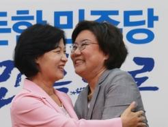 포옹하는 추미애-이혜훈 대표