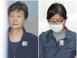 박근혜-최순실, '나란히 공판 출석'