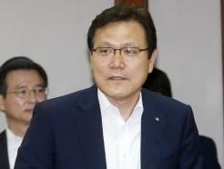 간담회 참석하는 최종구 금융위원장 내정자
