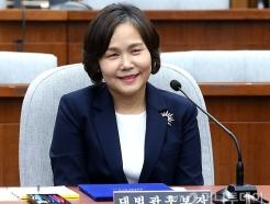 박정화 후보자, 여유 있는 미소