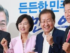 추미애-홍준표 '팔짱 끼고 화이팅'