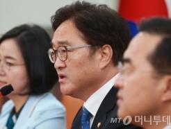 우원식 '野 추경협조 압박-北 미사일 규탄'